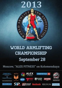 armlifting-champ-13_lg