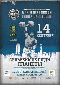 Strongman Champions League 2013 in Russland