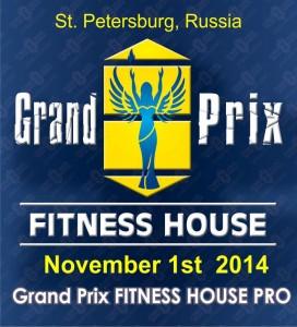 fitnesshousepro2014