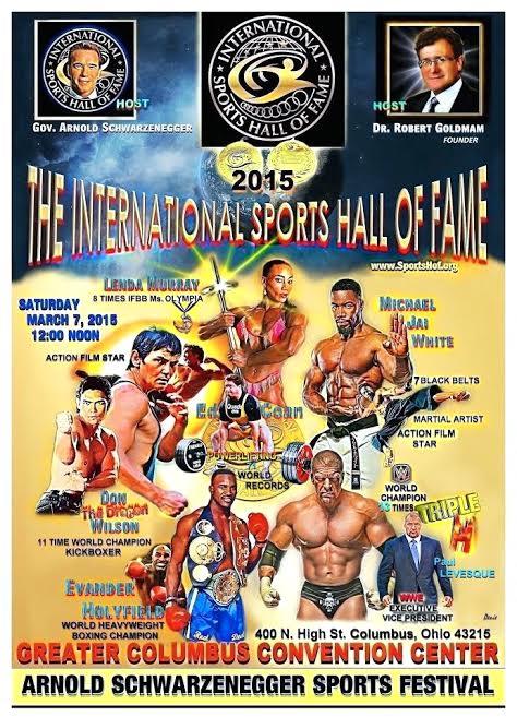15sports-hall-fame
