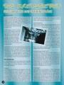 Das Kreuzheben – Fehleranalyse und Trainingspläne von A. Hadel